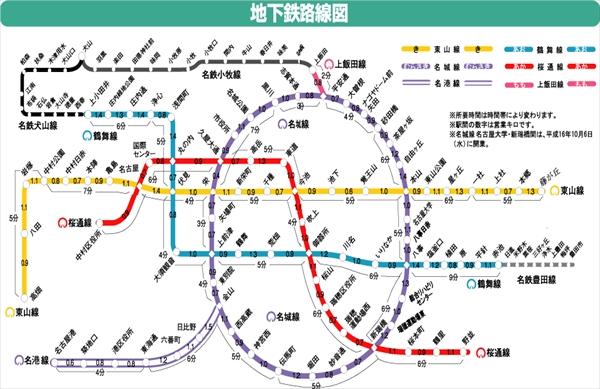 栄駅路線図 チャット LatteCube名古屋