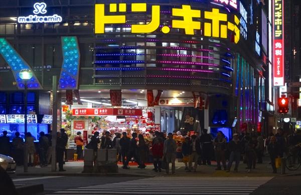 ドン・キホーテ栄店 チャット LatteCube名古屋