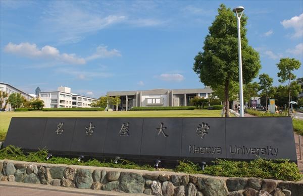 名古屋大学 チャットレディ