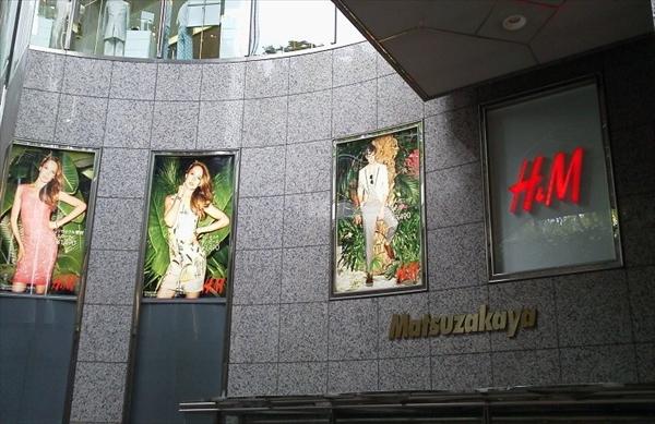 LatteCube名古屋 栄 名古屋