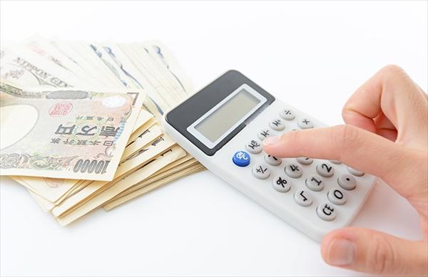 未経験者 高収入 チャット チャトレ ライブチャット ラテキューブ名古屋 栄 高収入