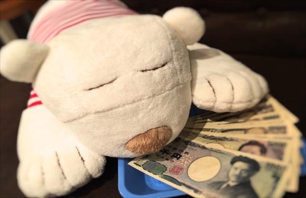 現金プレゼント ラテキューブ名古屋 チャットレディ