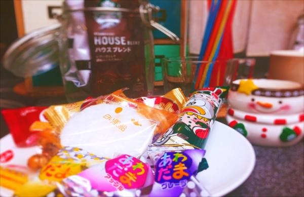 名古屋 高収入 カフェ ラテキューブ